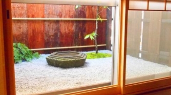 Kyoto House To Rent For Weekend