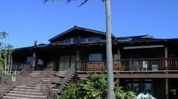 Hawaii Condo Short Term Rental