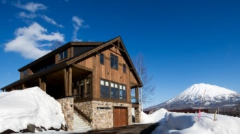 Hokkaido House To Rent For Weekend